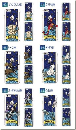 iPhone専用デザインケース_星座シリーズ_02