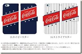 手帳型デザインケース_コカ・コーラ_05