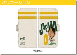 手帳型デザインケース_デザイン_TVQ×福岡ソフトバンクホークス-CM選手キャラクター01