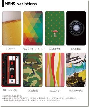 デザインモバイルバッテリ_画像_08