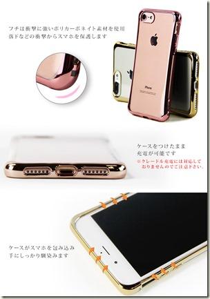 耐衝撃TPUケース_iPhone7_スペック_02