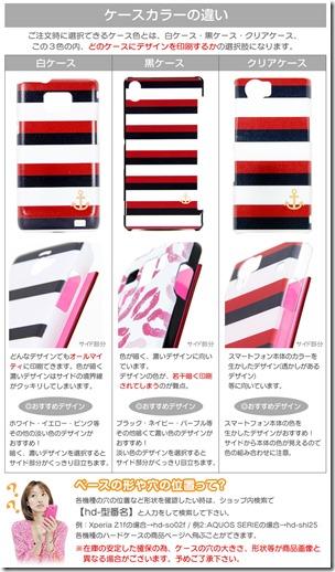 デザインハードケース_デザイン_おばけ2_02
