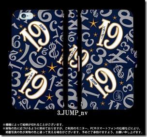 手帳型デザインケース_フランク三浦_JUMPクローザー19モデル_05