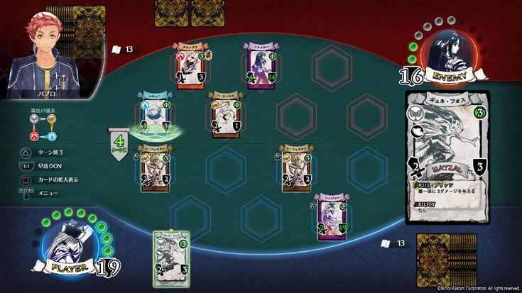 閃の軌跡Ⅳ -THE END OF SAGA-ゲーム批評