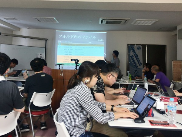 学ぶことに年齢なんて関係ないと感じた名古屋でのWordPress勉強会