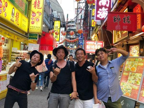 横浜の歩き方を思い出した一日。