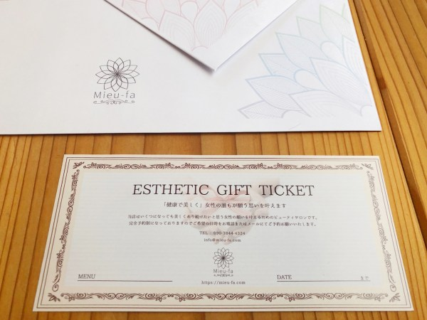 Mieu-fa ESTHETIC GIFT TICKET & ENVELOPE