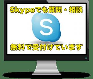 screen-1315650_640