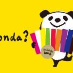 design_yonda
