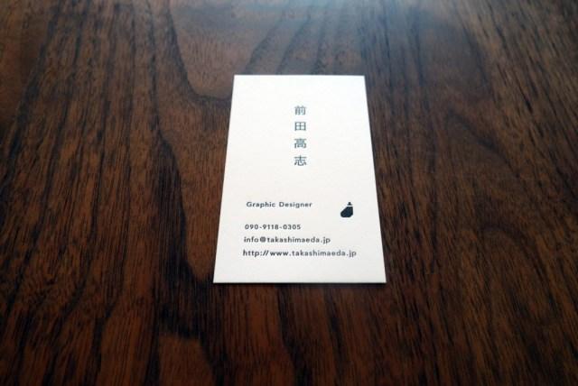 work_businesscard01