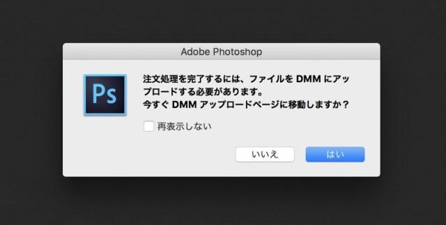 3D_dmm_jump