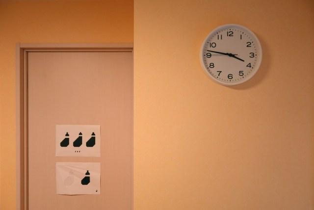 clock_muji