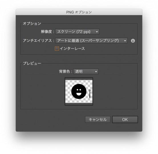 nasulog_linestamp_03