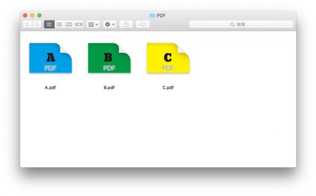 nasulog_preview_pdf_01