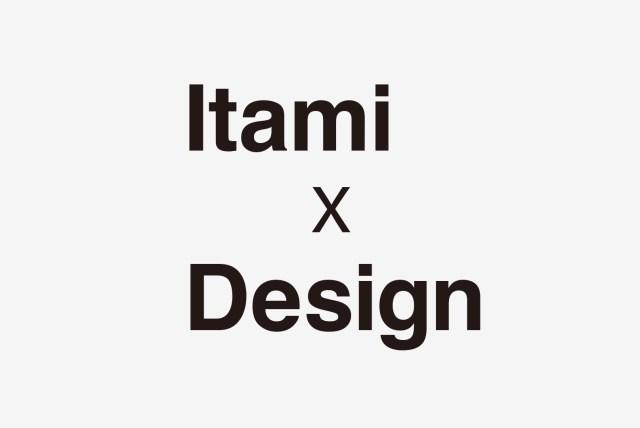 nasulog_tami-t_banner