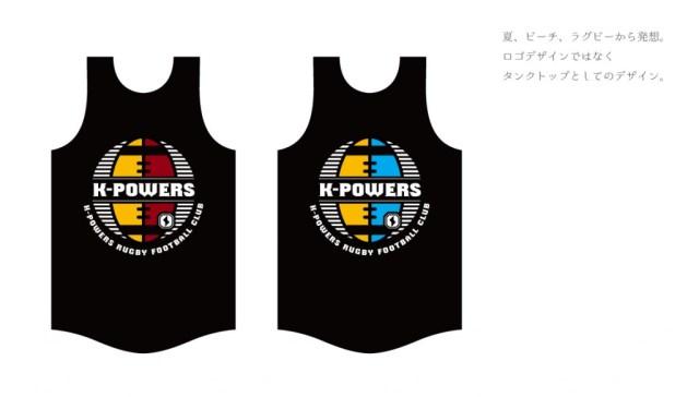 nasulog_k-powers_pre-03