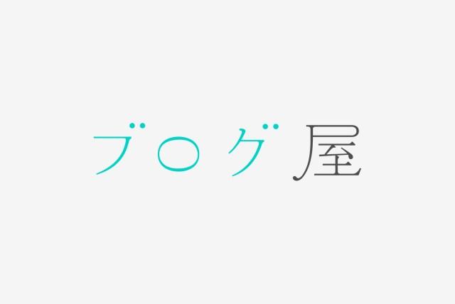 work_blogya_logo_01