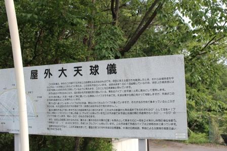 ダイニックアストロパーク天究館4