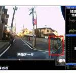 【記事】AI活用で危険運転を自動検出!NTT Comなどが成功