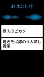 Ai20170506 04