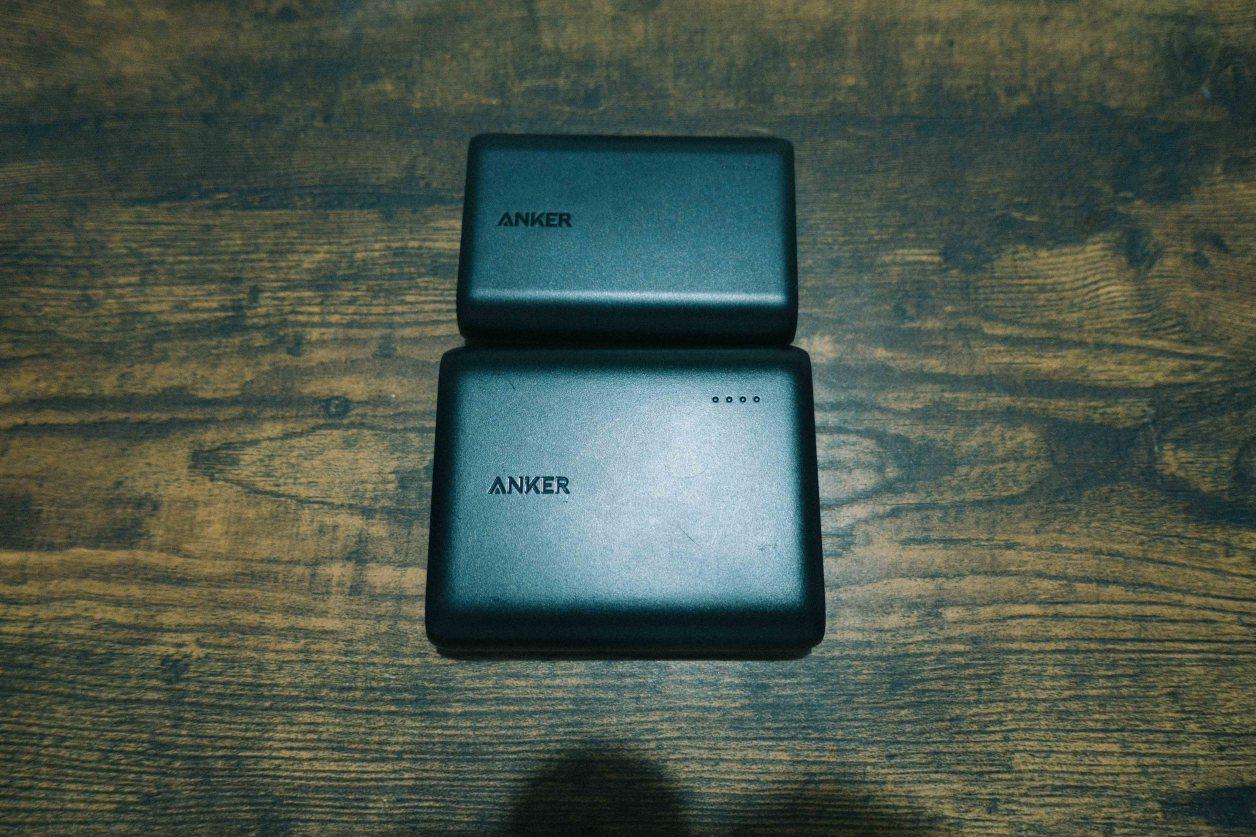 モバイルバッテリー2台