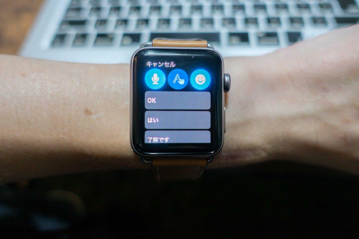 Apple WatchLINE返信