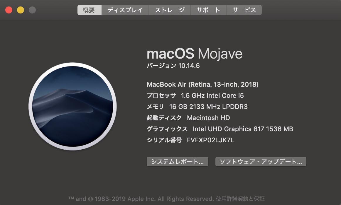 MacBook Airスペック
