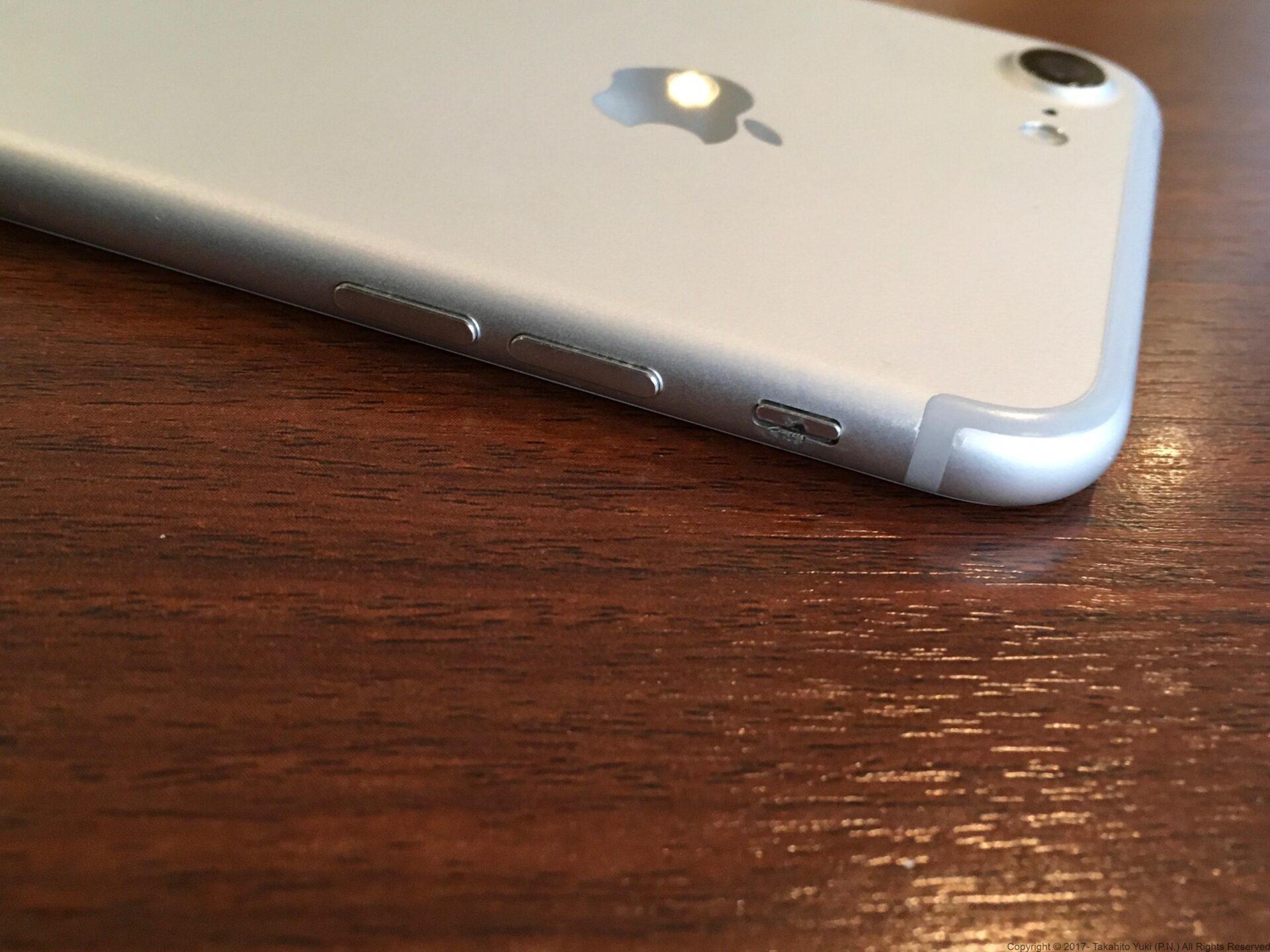 「着信/サイレントスイッチ」が破損したiPhone 7