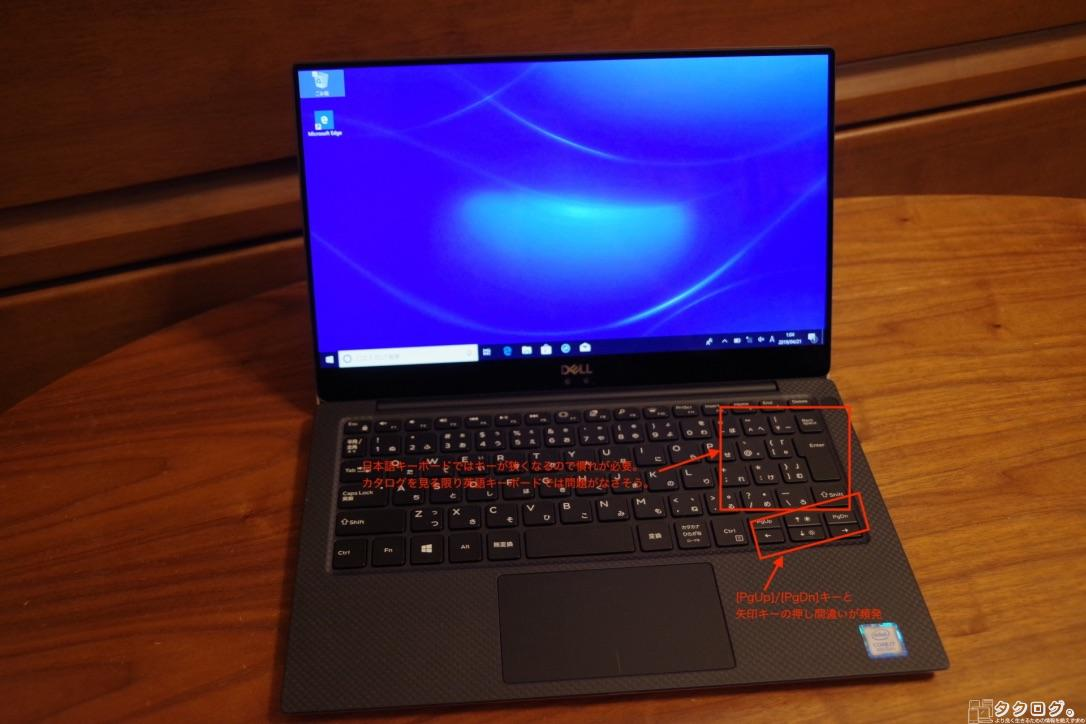 Dell「XPS 13」のキーボード