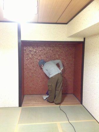 マンションの和室押入れ中段撤去クロス仕上げ