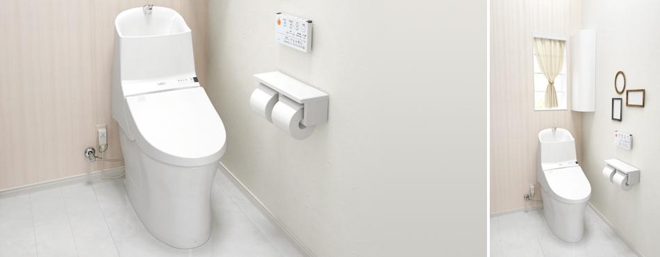 GG-800は手洗いついてる一体型