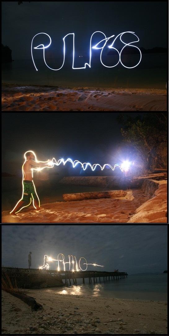 Light show on the beach