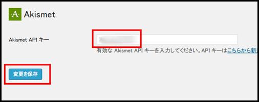 Akismet11