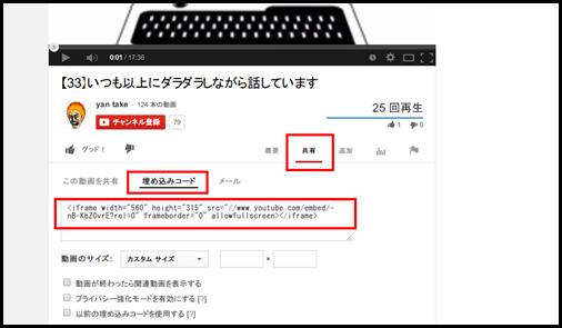 youtubeumekomi
