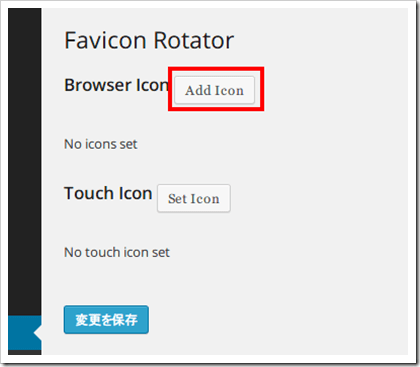 Favicon Rotator06