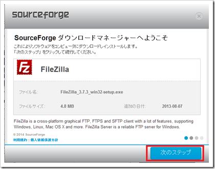 FileZilla03