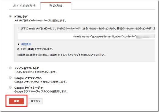 Webmaster09