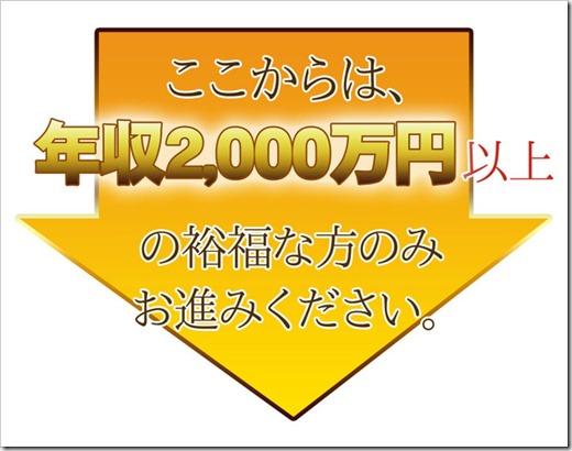 3196e120-s