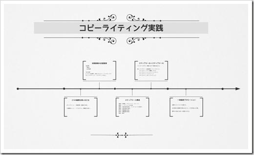 lets go.xyz team myfiles file pdf 2014 12 1220 200133.pdf
