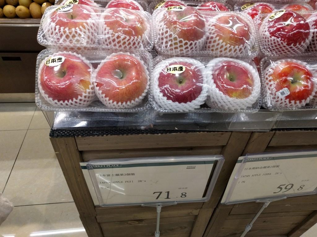 香港りんご