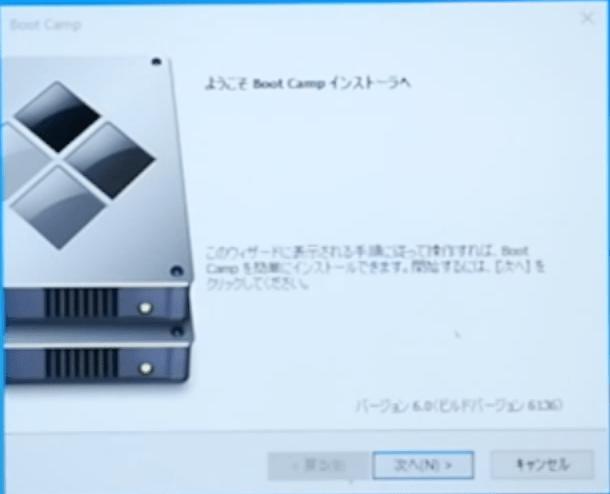 BootCamp on Windows