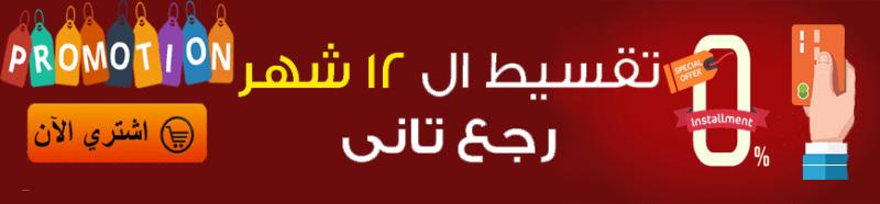 تكييفات مصر