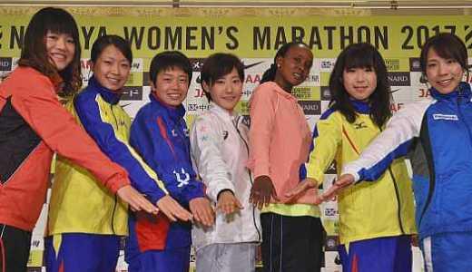 清田真央 名古屋ウィメンズマラソンで日本人2位!行くぞ世界陸上!?