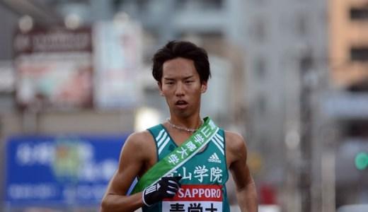 青山学院大学の一色恭志びわ湖毎日マラソン2017でサブテンなるか!?