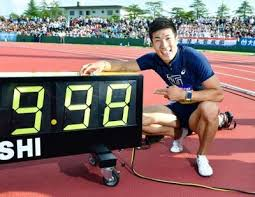 桐生祥秀の就職先は?!日本人初の9秒98なのにプロ転向せずにアマチュアなの?!