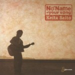 No name~your song / 斉藤慶多