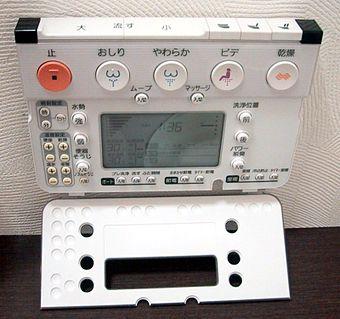 Wireless_toilet_control_panel_w._open_lid