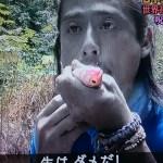 【陸海空】ナスⅮが生魚を食べて引かれる!アヤワスカの使用が確定した呪術医編8月29日放送内容まとめ