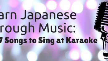 5 Famous Japanese Songs (and What They Really Mean) – TakeLessons Blog