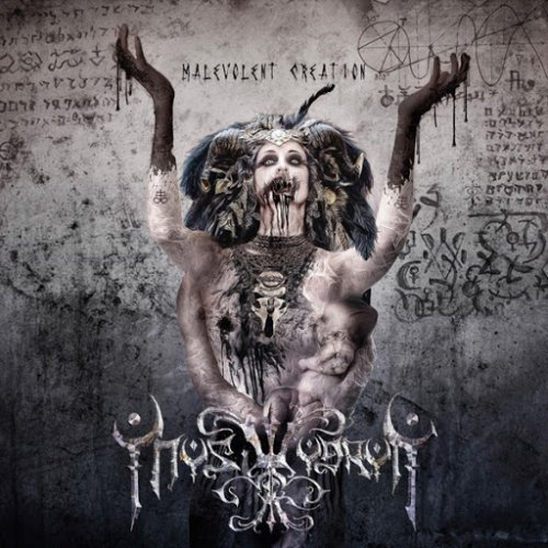 Ynys Wydryn - Malevolent Creation (2018)